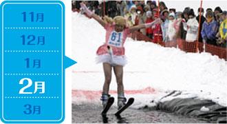 第24回 雪トピアフェスティバル2012