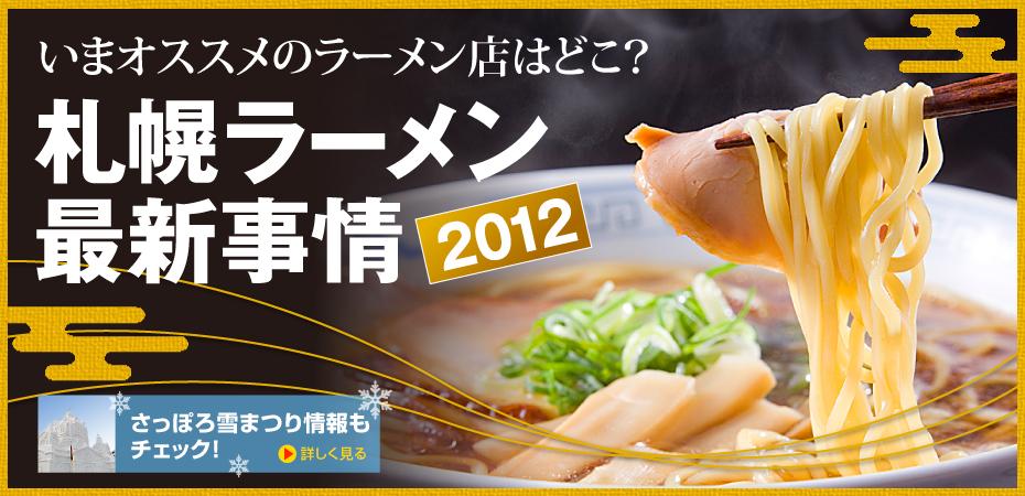 秋の大満足★1万円キャンペーン