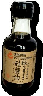 佐藤水産(石狩市)の鮭醤油