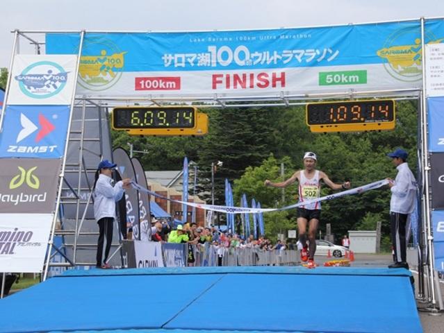 ウルトラ 2020 湖 サロマ マラソン