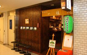 「緑提灯」は、地産地消を掲げる飲食店の目印。JR札幌駅にほど近く、観光客も多数